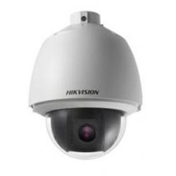 Hikvision DS-2DE5230W-AE